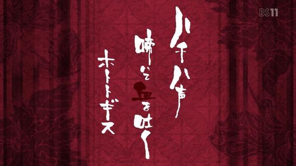 「戦姫絶唱シンフォギア」 (1)