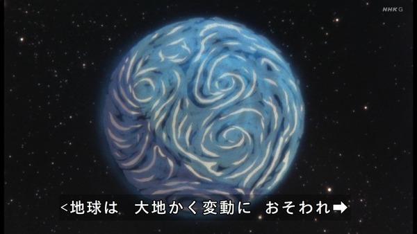 「未来少年コナン」第1話感想 画像 (7)