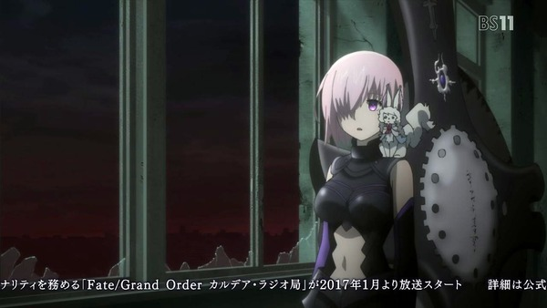 「Fate/Grand Order -First Order-」 (44)