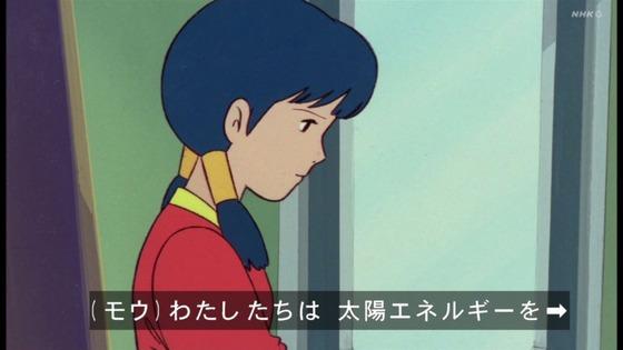 「未来少年コナン」第5話感想 (48)