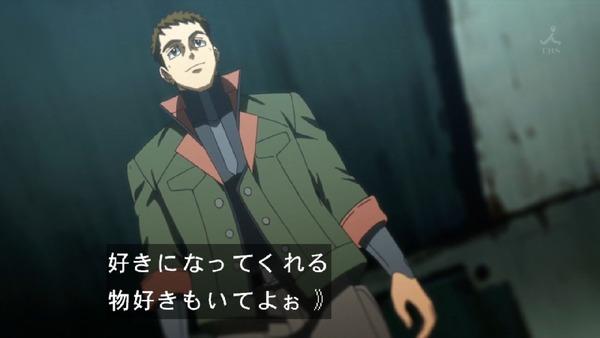 「機動戦士ガンダム 鉄血のオルフェンズ」46話 (69)