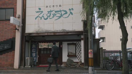 「孤独のグルメ Season9」8話感想 (51)