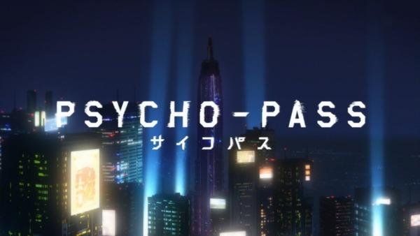 『PSYCHO-PASS サイコパス』1話感想 (1)