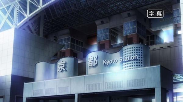 「青の祓魔師 京都不浄王篇」 (1)