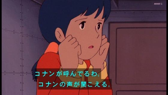 「未来少年コナン」8話感想 (5)
