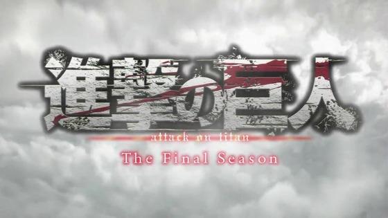 「進撃の巨人」67話(4期 8話)感想  (24)