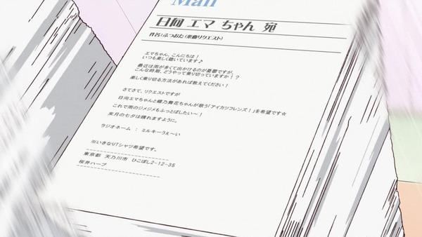 「アイカツフレンズ!」8話感想 (6)