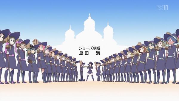 「リトルウィッチアカデミア」14話 (6)