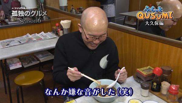 「孤独のグルメ Season6」2話 (54)