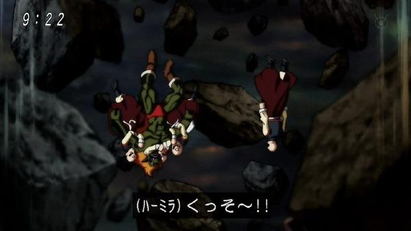 「ドラゴンボール超」106話 (32)