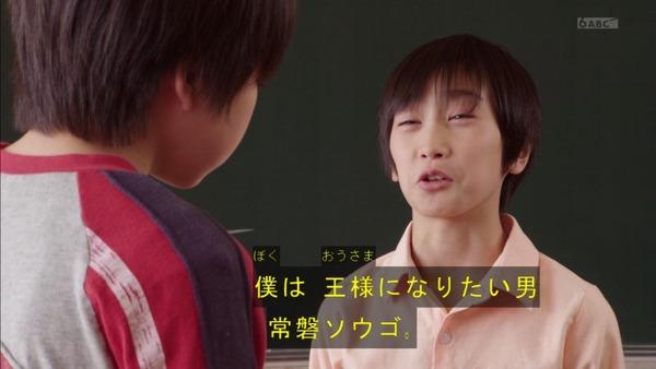 「仮面ライダージオウ」34話感想 (23)