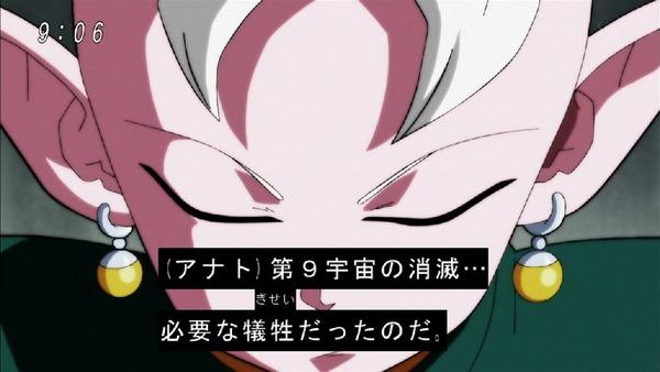 「ドラゴンボール超」99話 (3)