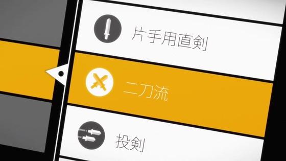 「SAO ソードアート・オンライン」9話感想 (135)