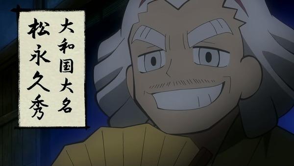 「信長の忍び」27話 (19)