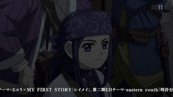 「ゴールデンカムイ」22話感想 (85)