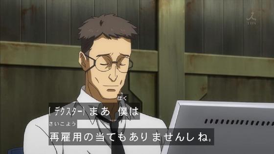 「機動戦士ガンダム 鉄血のオルフェンズ」44話 (36)