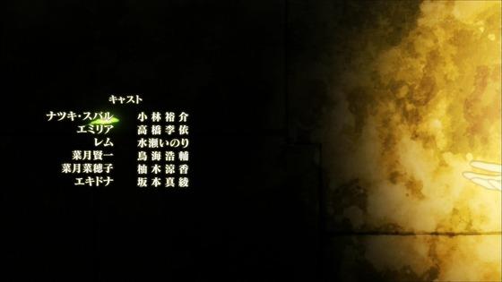 「リゼロ」第29話感想 (106)