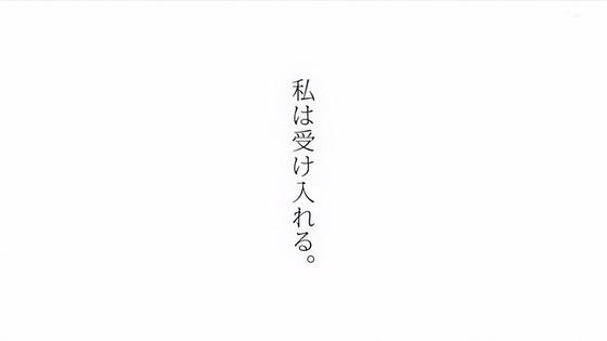 「クズの本懐」6話 (24)