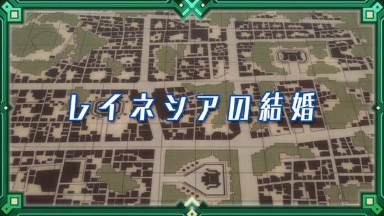 「ログホラ」3期 1話感想 (29)