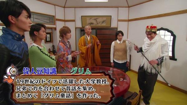 「仮面ライダーゴースト」34話感想 (8)