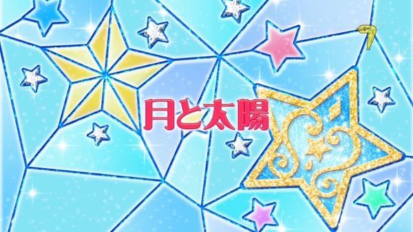 「アイカツスターズ!」15話 (4)
