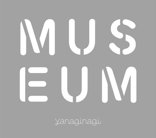 ベストアルバム -MUSEUM-