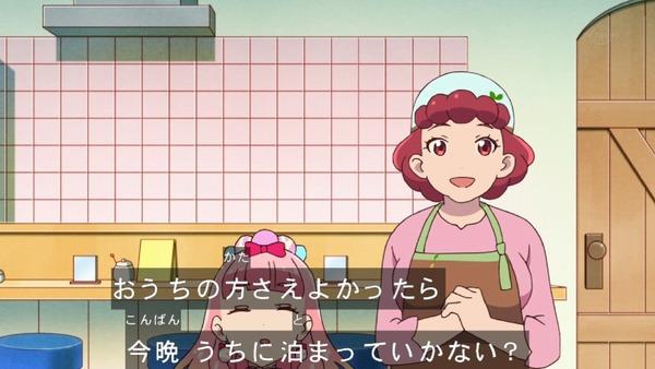 「アイカツフレンズ!」12話感想 (53)