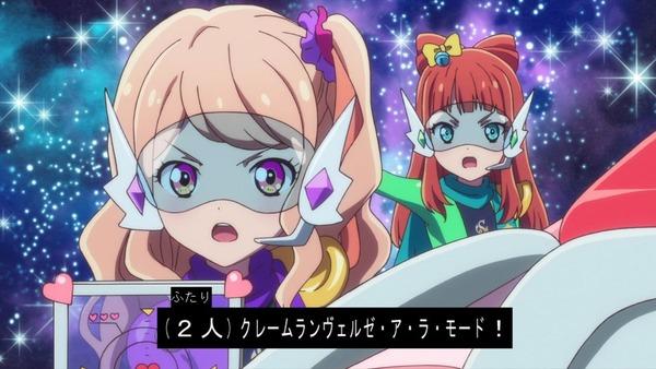 「アイカツスターズ!」第63話 (39)
