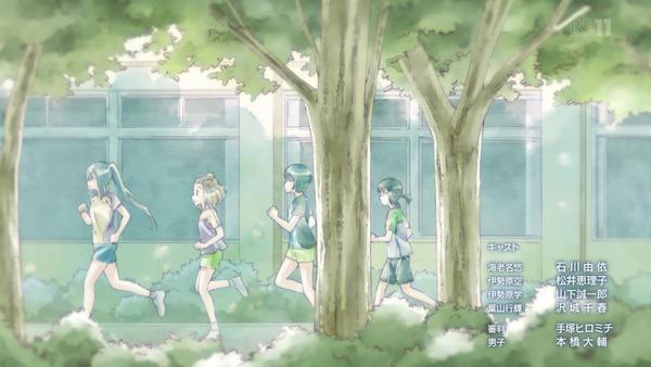 「はねバド!」13話感想 (128)
