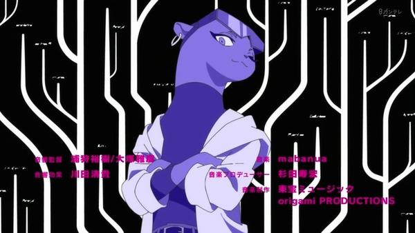 「BNA ビー・エヌ・エー」第1話感想 画像  (6)