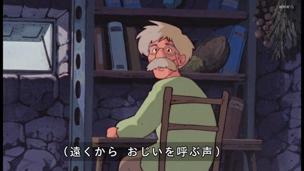 「未来少年コナン」第1話感想 画像 (12)