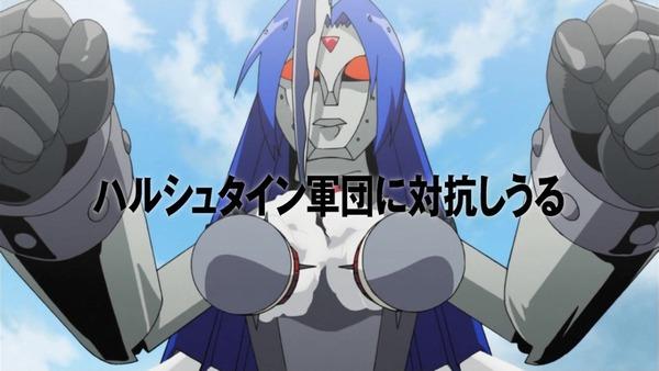 アイドルマスター (62)