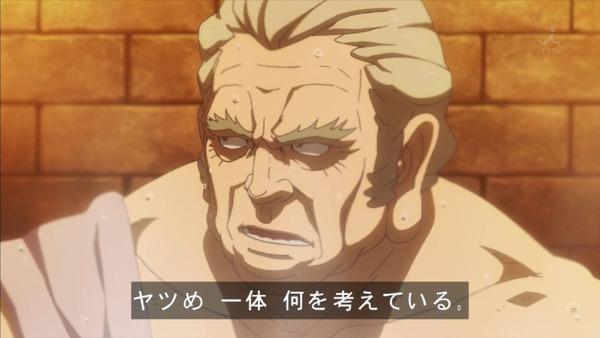 機動戦士ガンダム 鉄血のオルフェンズ (2)