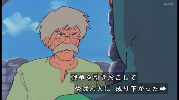 「未来少年コナン」第1話感想 画像 (126)