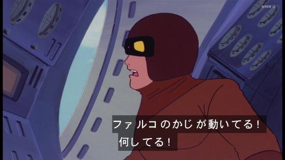 「未来少年コナン」第24話感想 画像 (95)
