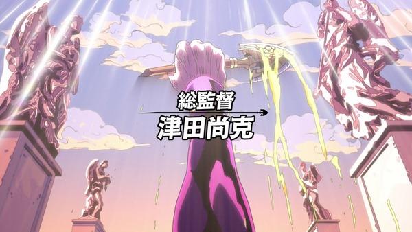 「ジョジョの奇妙な冒険 5部」22話感想 (21)
