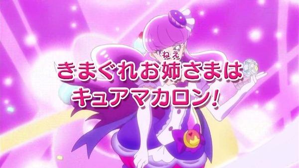 「キラキラ☆プリキュアアラモード」4話 (49)