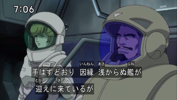 「機動戦士ガンダム UC」15話 (2)