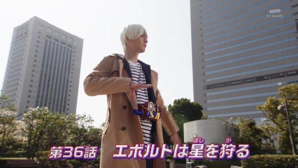 「仮面ライダービルド」35話感想