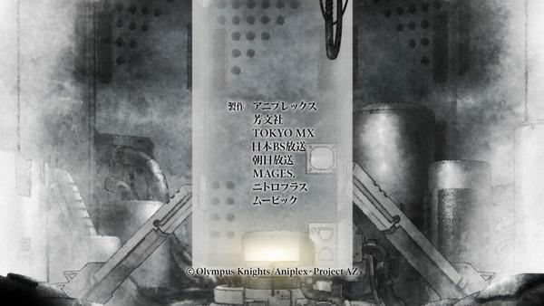 アルドノア・ゼロ (39)