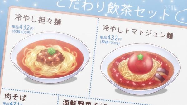「ラーメン大好き小泉さん」6話 (15)