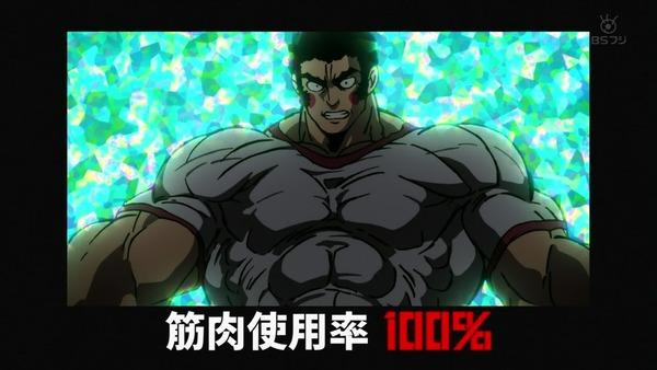 「モブサイコ100Ⅱ」2期 10話感想 (135)