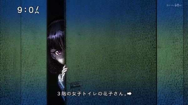 「ゲゲゲの鬼太郎」6期 10話感想  (16)