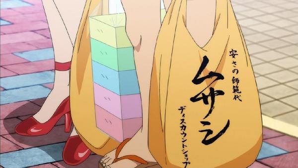 「ゲゲゲの鬼太郎」6期 13話感想 (2)