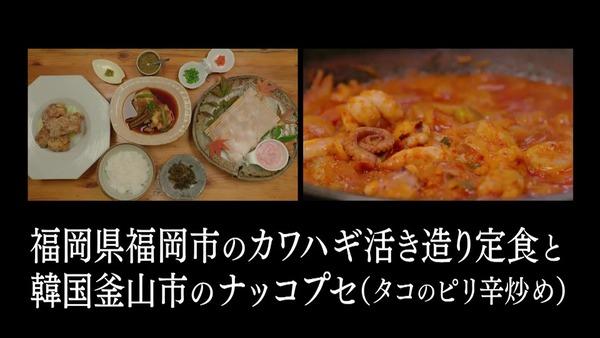 「孤独のグルメ」2019大晦日スペシャル 感想  (30)