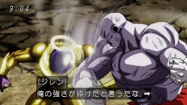 「ドラゴンボール超」131話 (7)