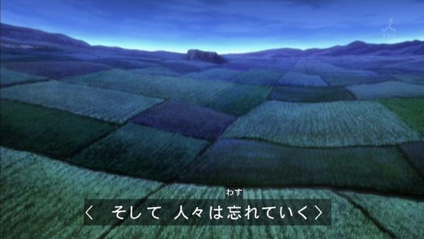 「機動戦士ガンダム 鉄血のオルフェンズ」50話 (53)
