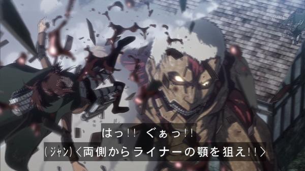 「進撃の巨人」54話感想  (51)