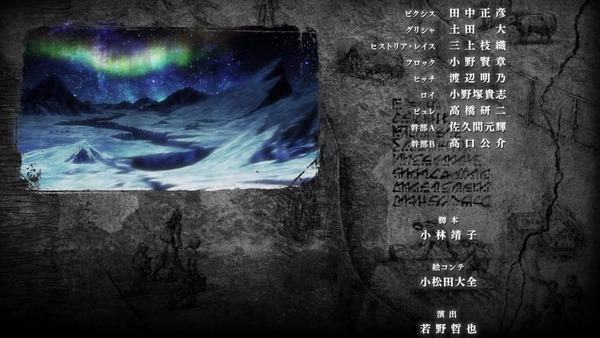 「進撃の巨人」59話感想 (140)