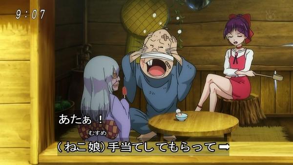 「ゲゲゲの鬼太郎」6期 54話感想 (7)